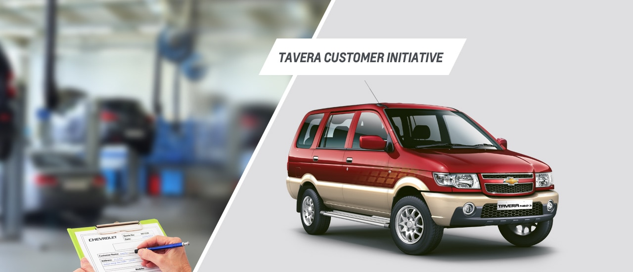 Tavera Customer Initiative